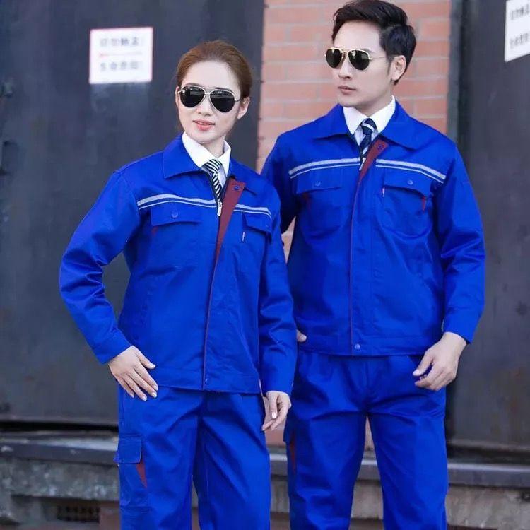 螺纹蓝色时尚东莞工服