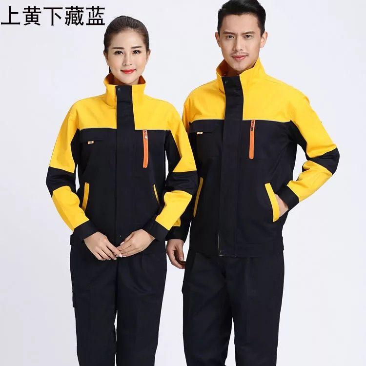 时尚建筑东莞工服