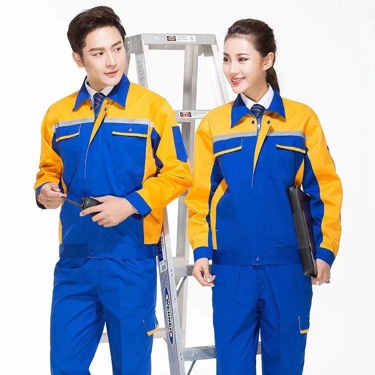 定制东莞工作服和成品东莞工作服哪种好?