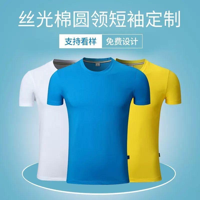 纯棉圆领T恤定制需要注意哪些问题