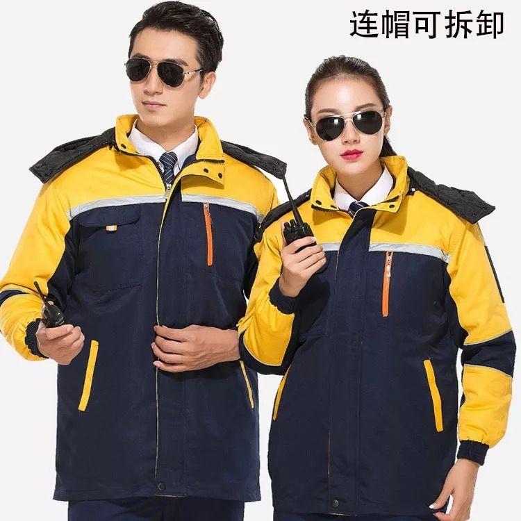 如何来挑选定做冬季棉服东莞工作服