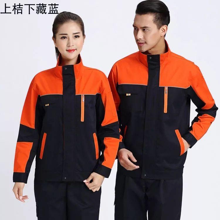 防静电东莞工作服的适用范围及常用颜色