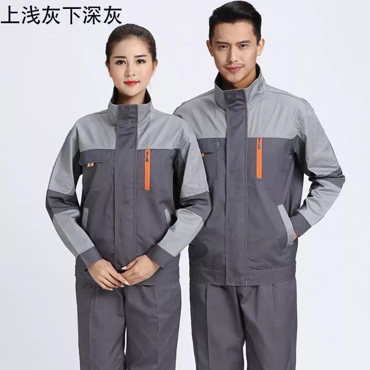 定做东莞工作服的具体功能有哪些