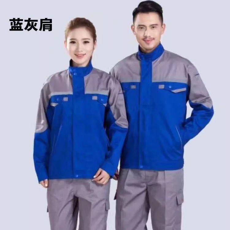 冬季东莞工作服定制款式类型有哪些?