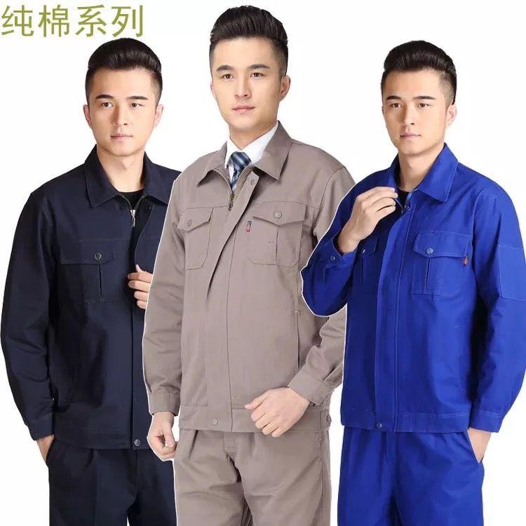 机械厂东莞工作服有哪些特性,它的面料应该如何选择呢