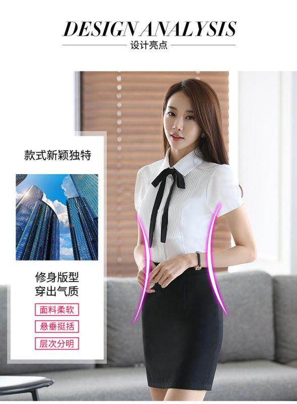 职业装韩版修身大码面试东莞工作服女士蝴蝶结衬衣