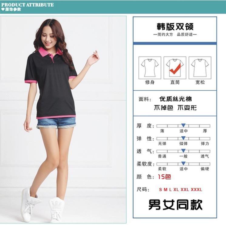 定做Polo衫潮流时尚宽松速干透气厂家直销可印字
