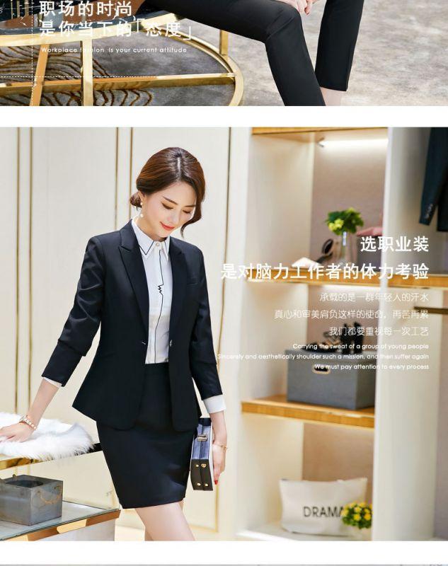 女商务白领行政办公人员气质东莞工作服西装正装