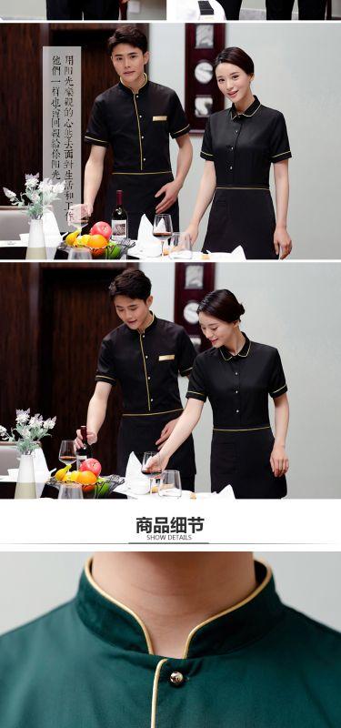 定制酒店 茶楼餐馆服务员东莞工装