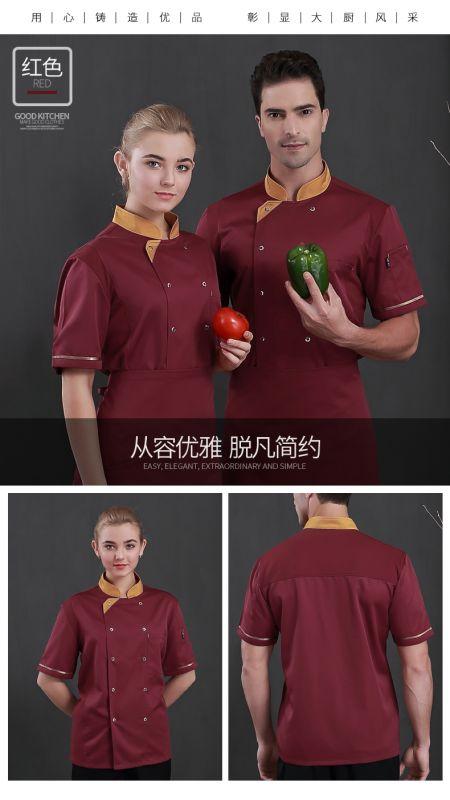 厨房饭店 面包房定制 加大码厨师服 短袖男厨师东莞工作服短袖款餐饮
