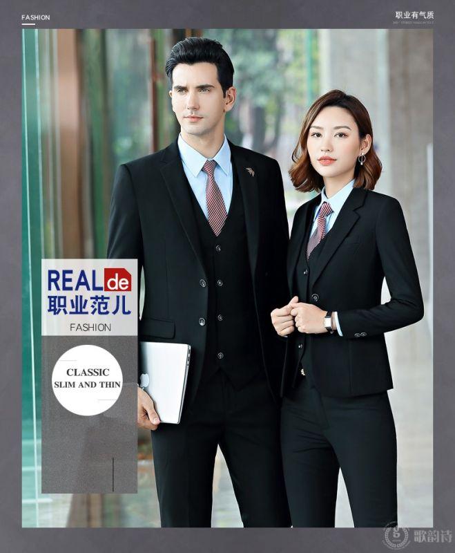 职业装 套装男款 西装酒店 大堂经理正装面试西服银行销售东莞工作服