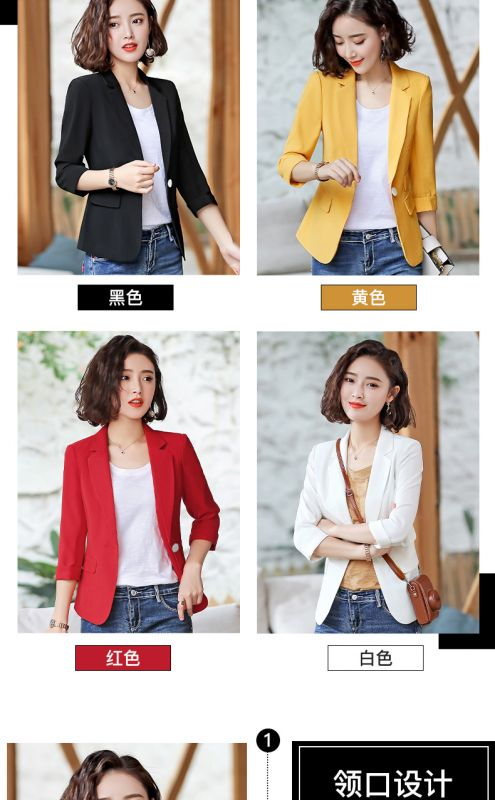 小西装女外套2019新款夏季薄款韩版修身短款休闲中袖西服女士上衣