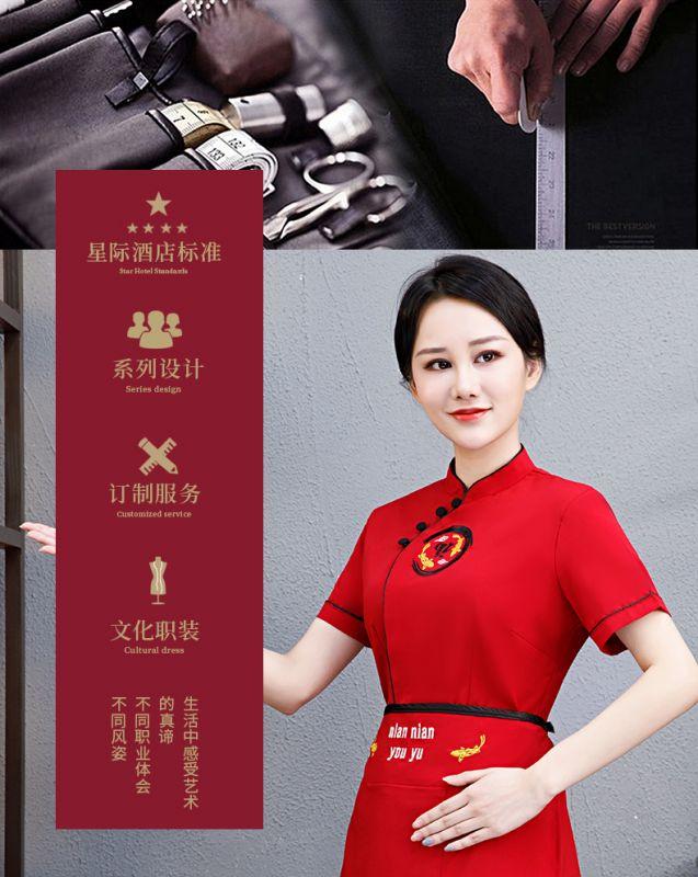 中式特色餐饮行业 夏季短袖东莞工作服 火锅茶楼烧烤农家乐高端大气工衣
