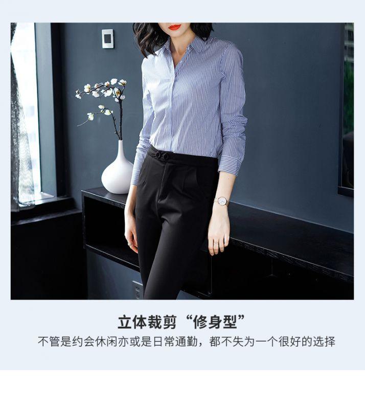 春秋新款V领 竖条纹长袖 纯棉衬衫女士职业装正装商务OL东莞工作服
