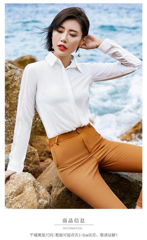 时尚拼接 网纱袖雪纺 大码衬衫女 春秋新款商务白领OL休闲职业装