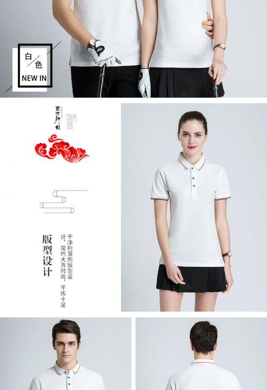 定制t恤企业文化衫 polo衫diy衣服广告衫短袖 团队定做工作