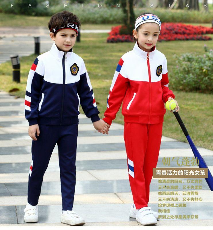 秋季新款幼儿园园服 春秋小学生儿童班服 英伦风套装中校服