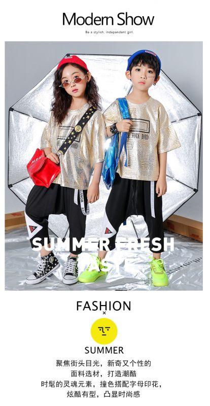 夏季少儿模特走秀服装 嘻哈儿童街舞服 小学生炫酷潮装爵士舞套装
