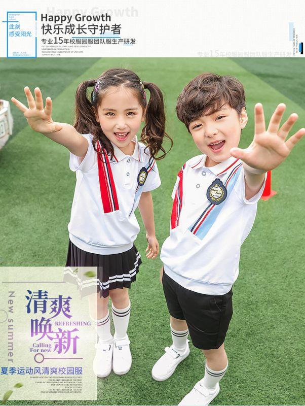 夏季小学生校服 纯棉夏装幼儿园园服 英伦风套装新款儿童运动会班服