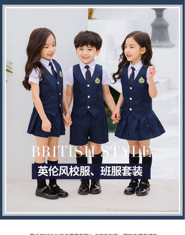 2019夏季新款幼儿园园服夏装 小学生校服 英伦风三件套 儿童班服套装