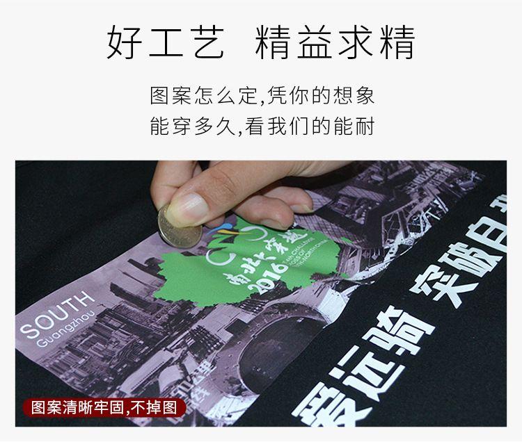 卫衣定制班服 韩版情侣连帽长袖 工作服装定做同学聚会团队服印logo