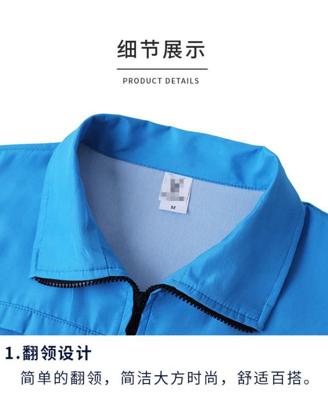广告衫单层马甲定制 促销超市工作服 志愿者公益团体活动背心印logo