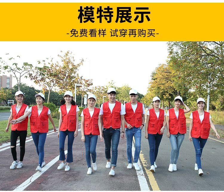 志愿者多口袋马甲定制 义工工作服装定做 摄影广告马夹印字logo