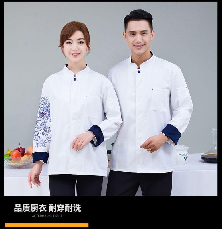 厨师服长袖秋冬装 厨房工衣火锅店工作服 酒店饭店后厨师服短袖男女