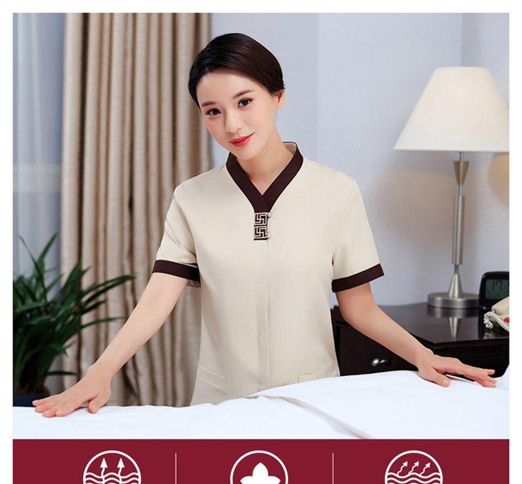 保洁服长袖 春秋冬装 酒店宾馆客房物业清洁工 阿姨保洁员工作服套装