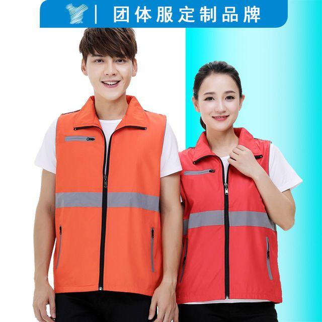 广告马甲定制红公益义 工作服 团体订印字logo 超市活动马夹男
