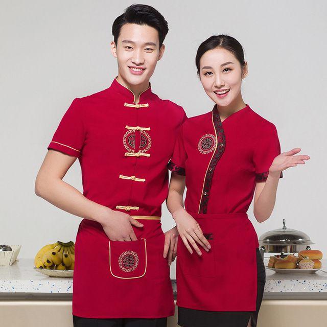 酒店工作服 火锅店服务员工作服 短袖中式餐厅饭店农家乐服装