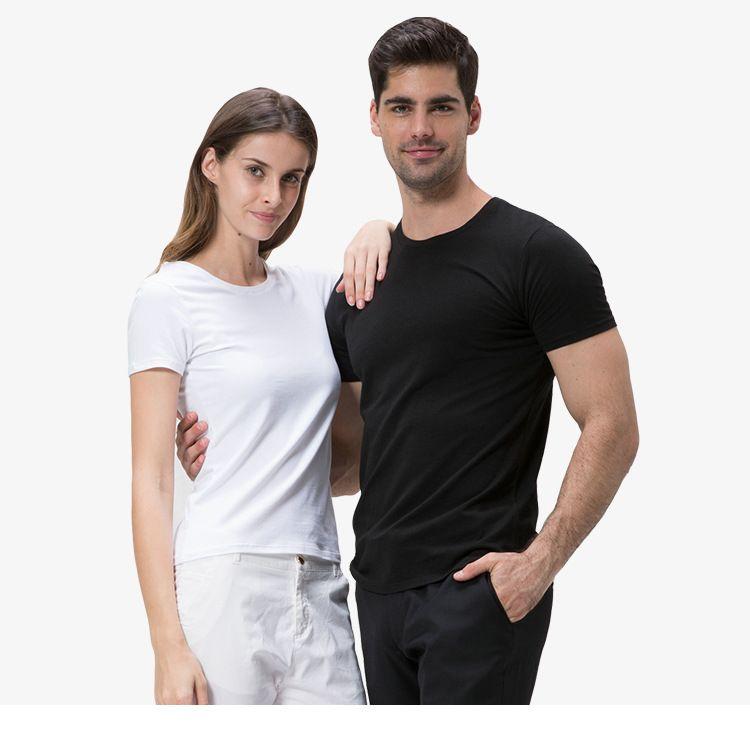 班服定制T恤印字 logo短袖定做情侣工作衣服 广告文化衫diy团体服