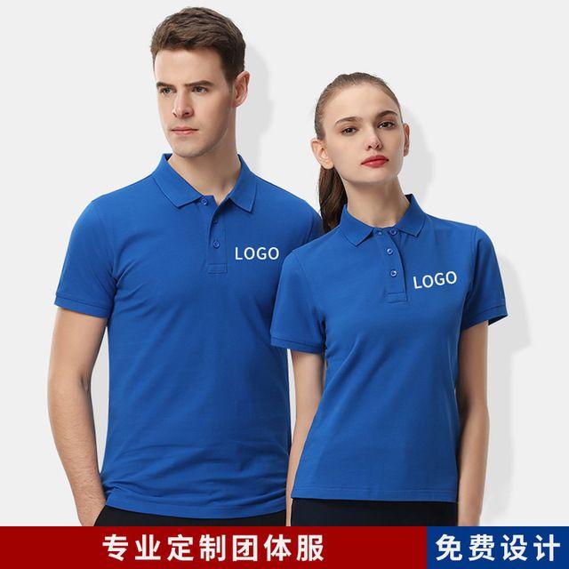 定制广告衫需要注意什么?定制广告衫的印图工艺?