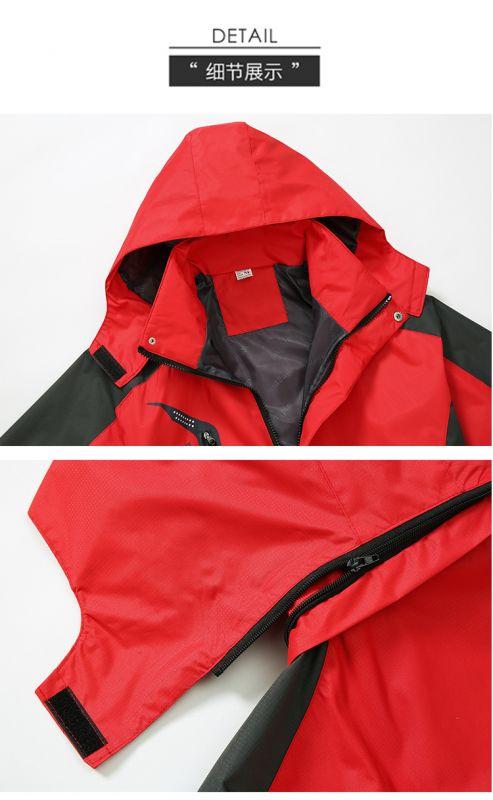 保暖防风防水登山可拆卸薄款冲锋衣男款HM-1815