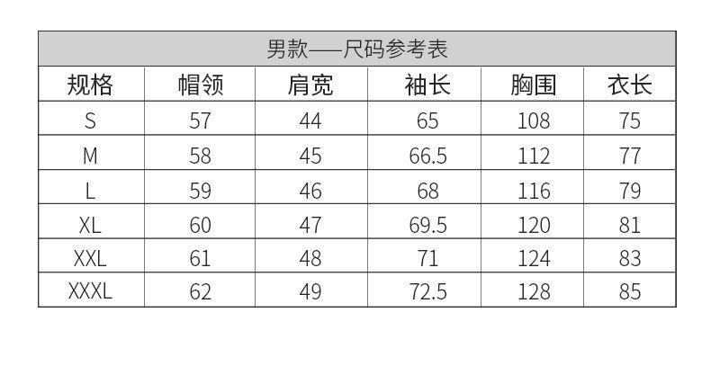户外春秋季防风防水快干透气耐磨冲锋衣MST-8035男款