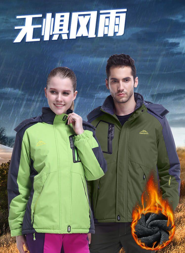 户外旅行三合一可拆卸防风防水保暖登山服装冲锋衣14-9W1688