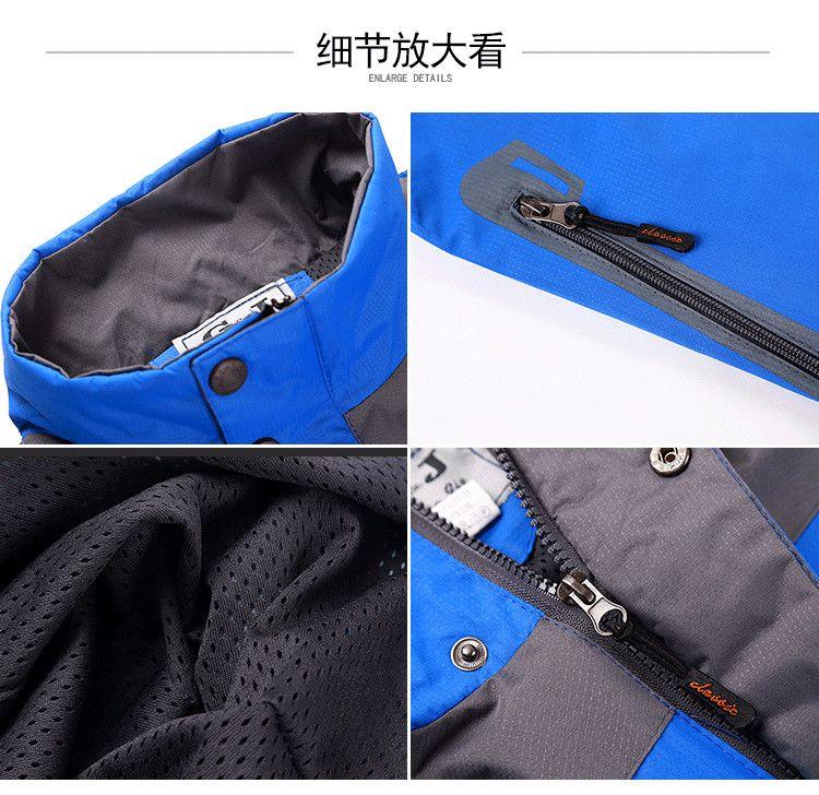 秋冬户外防风防水登山单层网眼冲锋衣(男女同款) CB-F1015