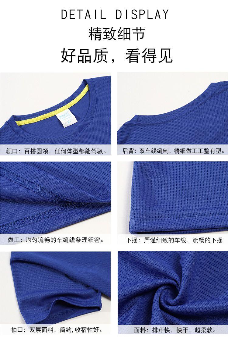 纯色简约百搭休闲显瘦180g包后领速干短袖14色 CF305