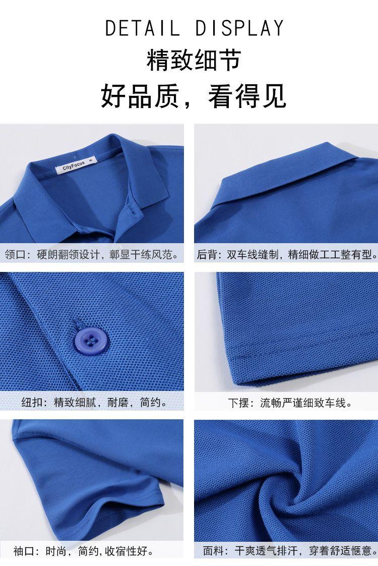 商务休闲经典210g奥代尔棉双纱珠地翻领短袖8个色 CF559