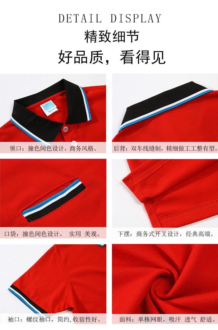 商务休闲经典220g全绒棉撞色间色领口袋款翻领短袖 CF121