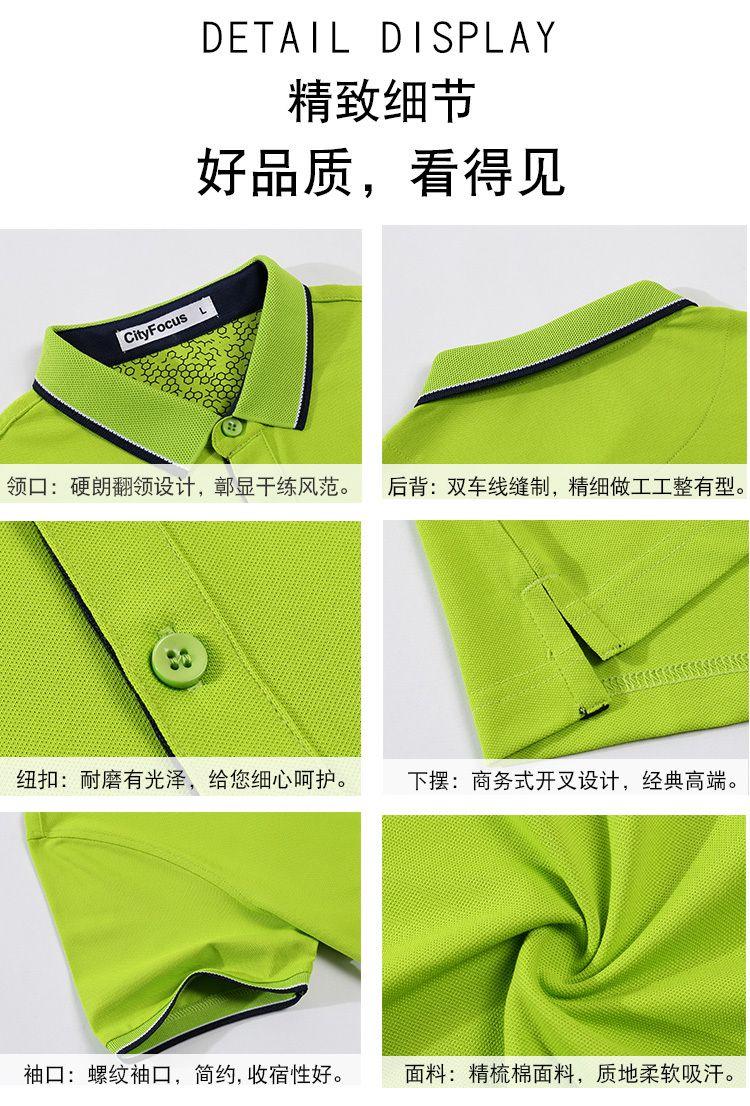 40支时尚翻领40支丝光精棉拉架珠地短袖7个色 CF551男