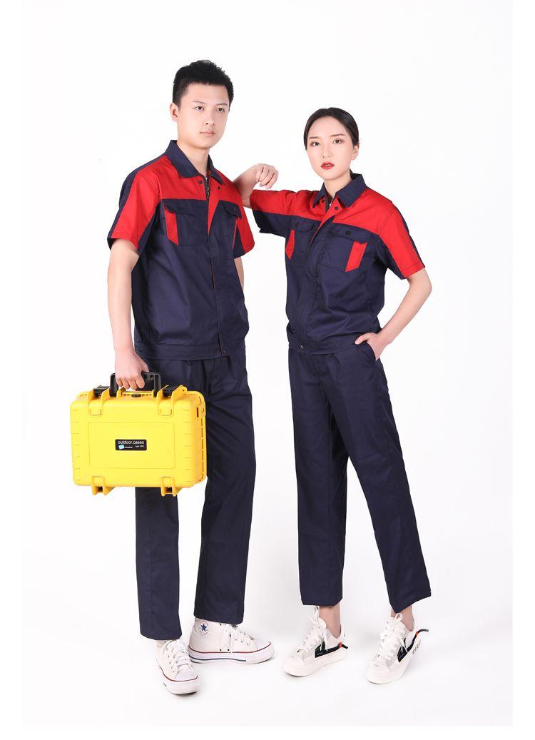 透气吸汗耐磨电焊汽修车间工厂服工程服短袖工装套装33-D8804