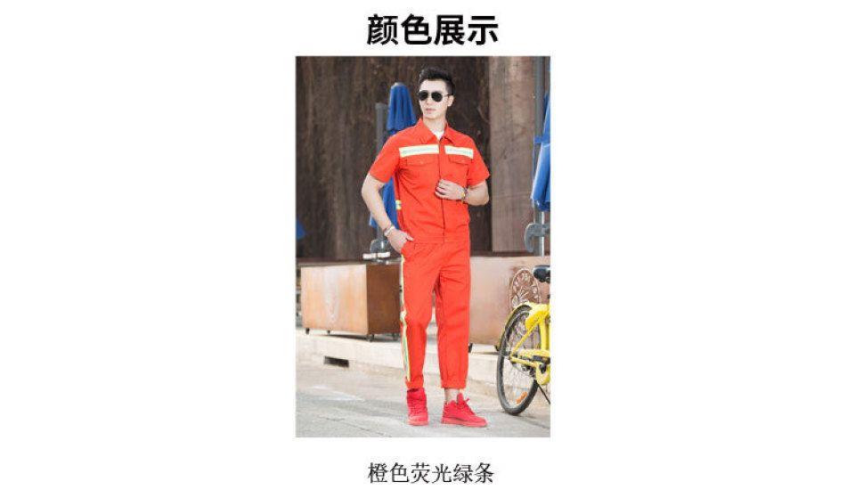 透气吸汗耐磨电焊汽修车间工厂服工程服工装短袖工装套装TN-880