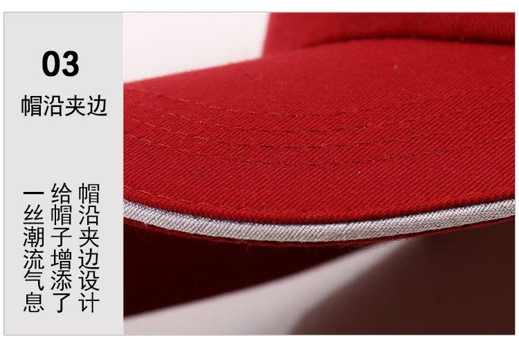 男女潮流百搭时尚运动户外夹边魔术贴帽子 CF807