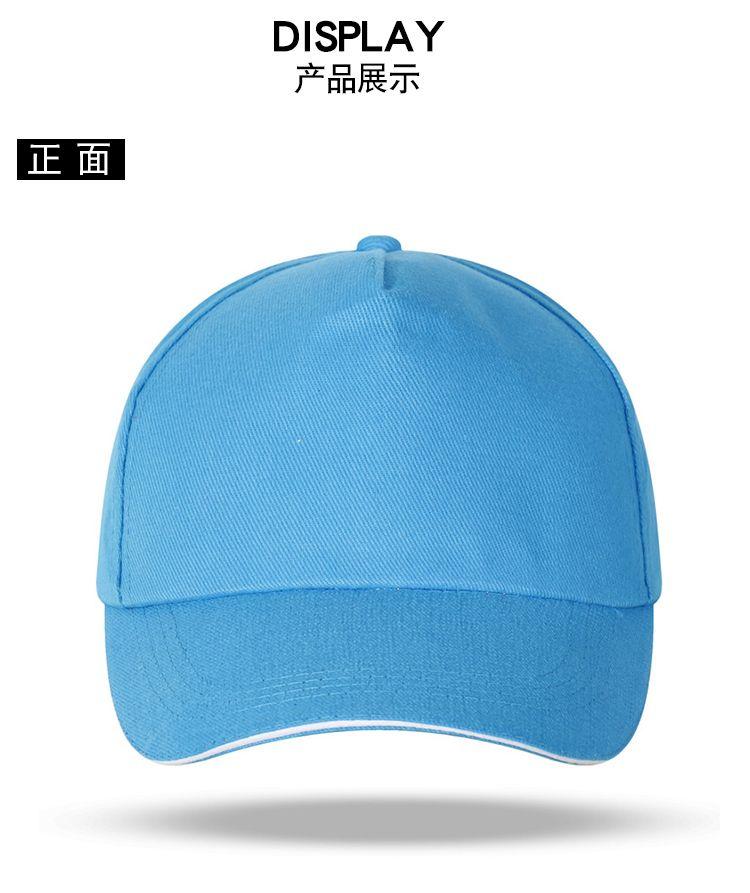 男女潮流百搭时尚运动户外三文夹铜扣棒球帽8色 CF809