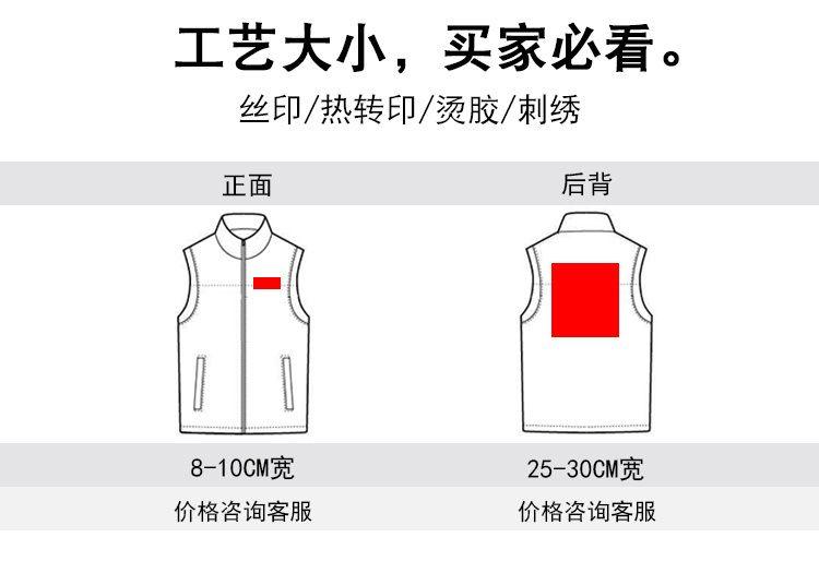 志愿者义工户外活动高档反光条口袋款马甲7色 CF705