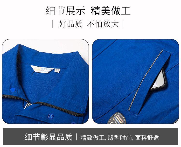 耐磨电焊工装工程服汽修车间工厂服纯棉长袖套装工作服MB-ZM-33