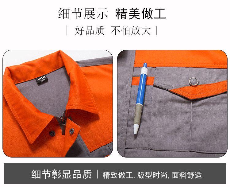 耐磨电焊工装工程服汽修车工厂服涤棉长袖工作服MB-ZM-57