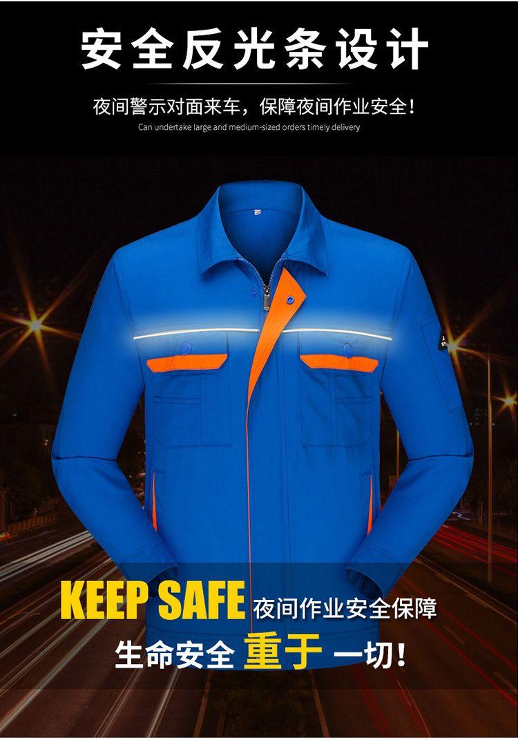 透气吸汗耐磨电焊汽修车间工厂服春夏防静电长袖套装工作服YXS-6621